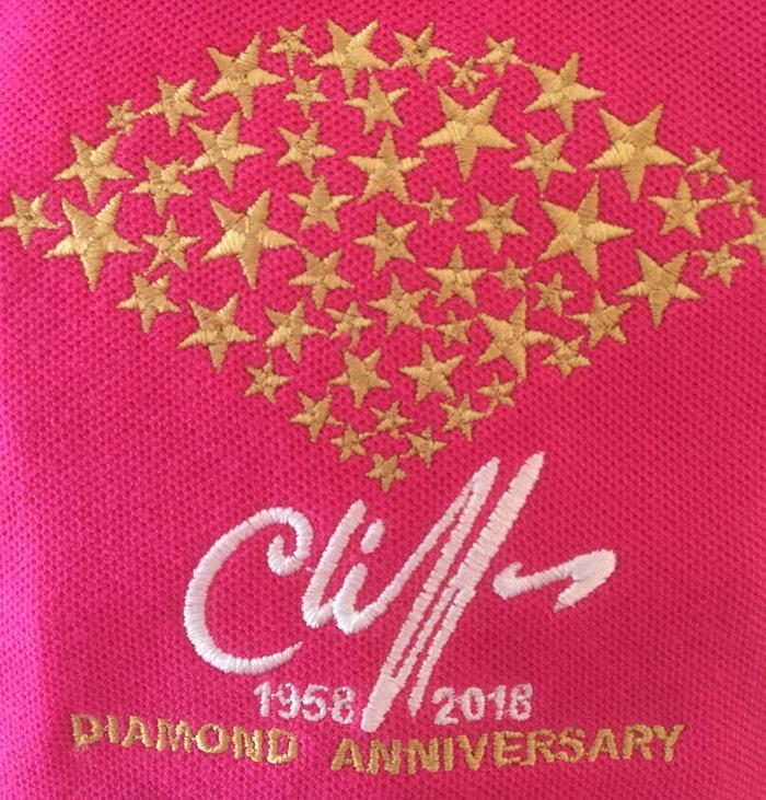 Cliff Richard Diamond Anniversary Starburst design